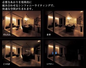 02kumiawase_01_0_16065 (2)