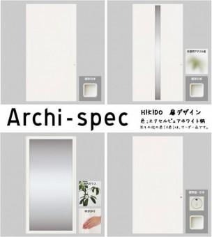 HIKIDO-640x716